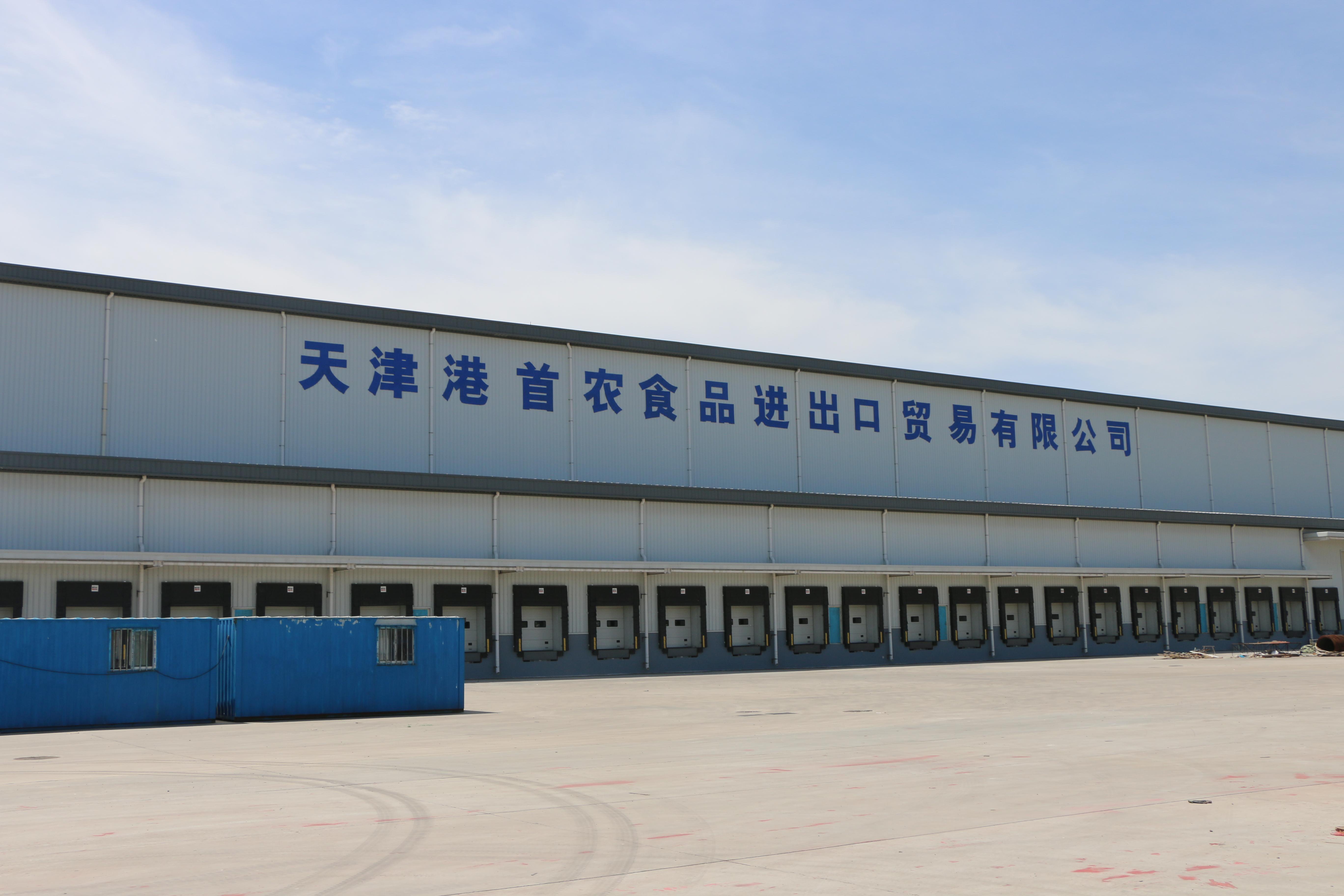 Area di smistamento Tianjin Shaunong